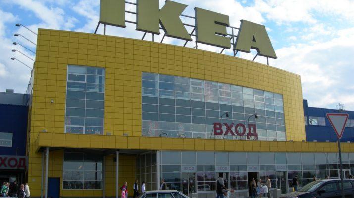 ИКЕА Химки Москва