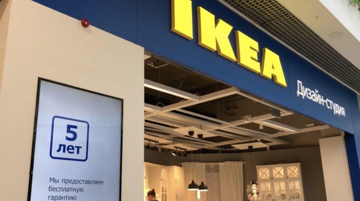 ИКЕА Тюмень каталог товаров официальный сайт, доставка из IKEA, цены