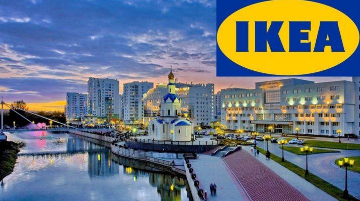 ИКЕА Белгород каталог товаров, доставка из IKEA,цены