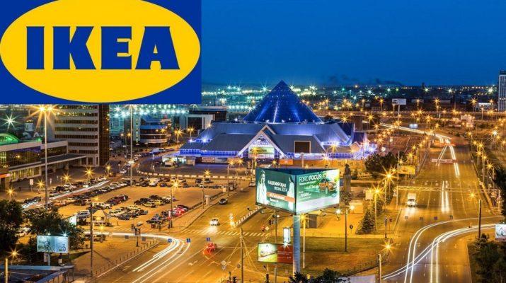 ИКЕА Челябинск каталог товаров, доставка из IKEA,цены