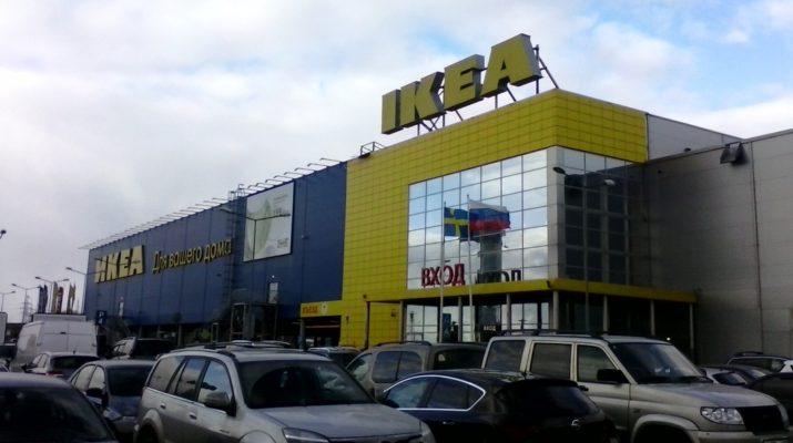 ИКЕА Парнас Санкт-Петербург