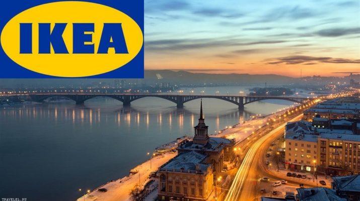ИКЕА Красноярск каталог товаров, доставка из IKEA, цены