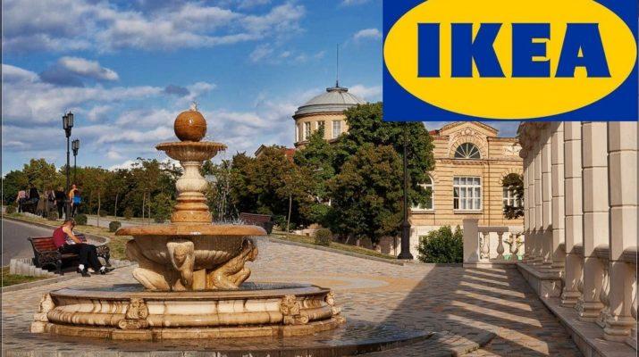 ИКЕА Пятигорск, доставка из IKEA