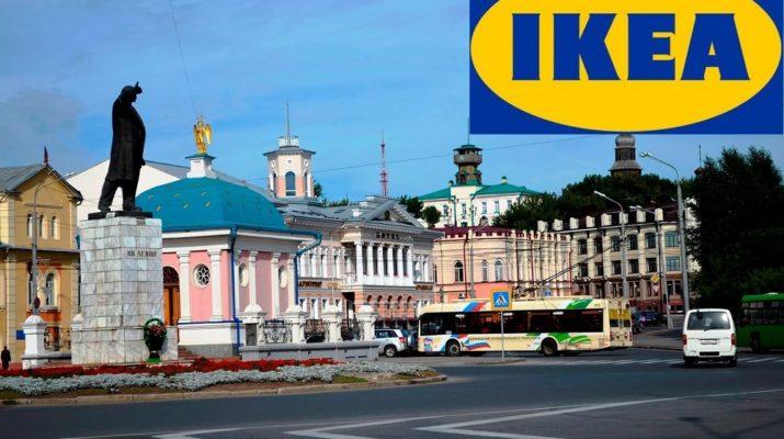 ИКЕА Томск доставка товаров, каталог IKEA