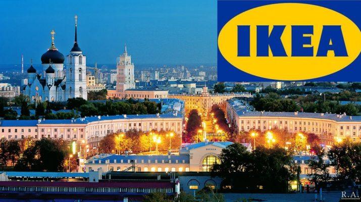 ИКЕА Воронеж каталог товаров, доставка из IKEA,цены