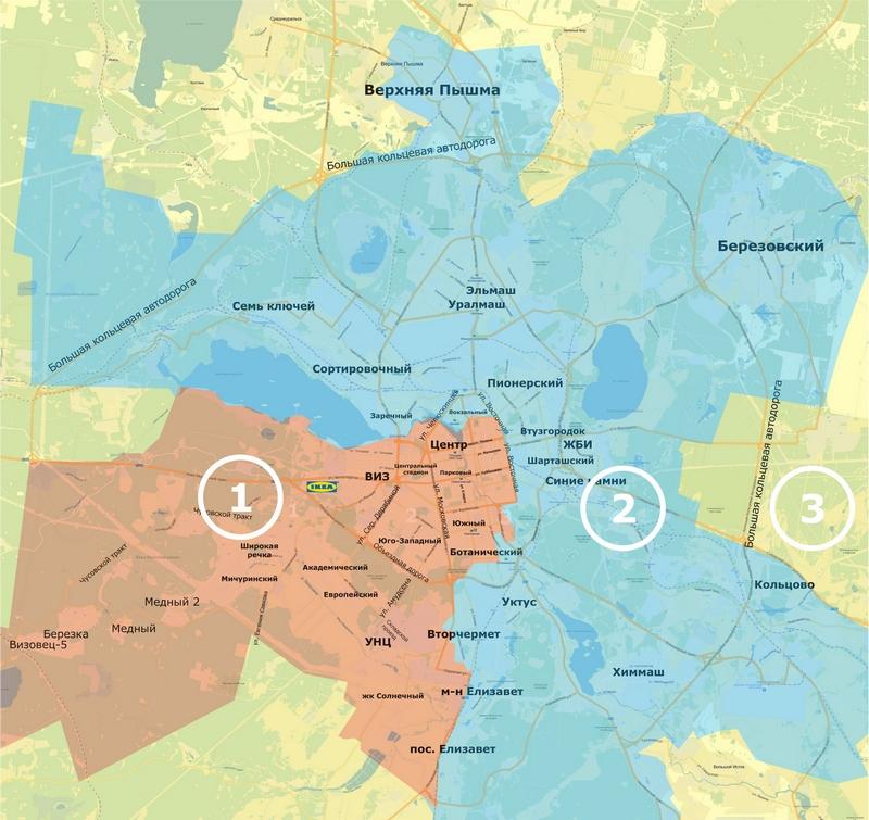 ИКЕА Екатеринбург: зоны доставки