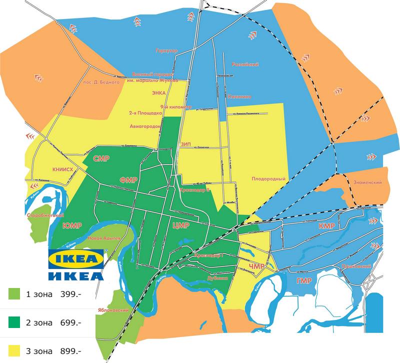 ИКЕА Краснодар: зоны доставки