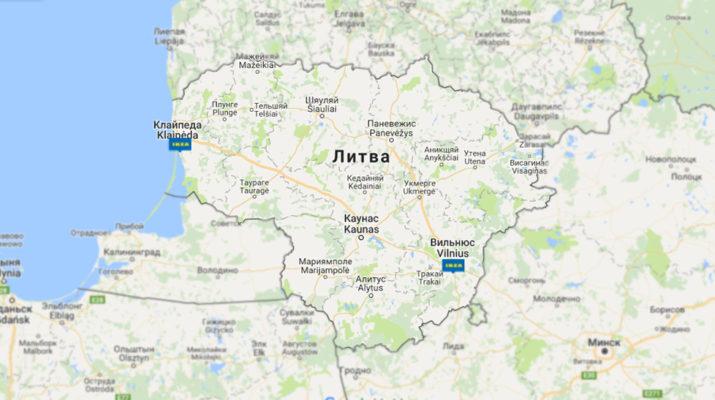 ИКЕА Литва