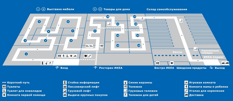 ИКЕА Нижний Новгород: план магазина