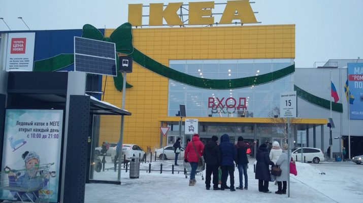 Кредит без посещения украина