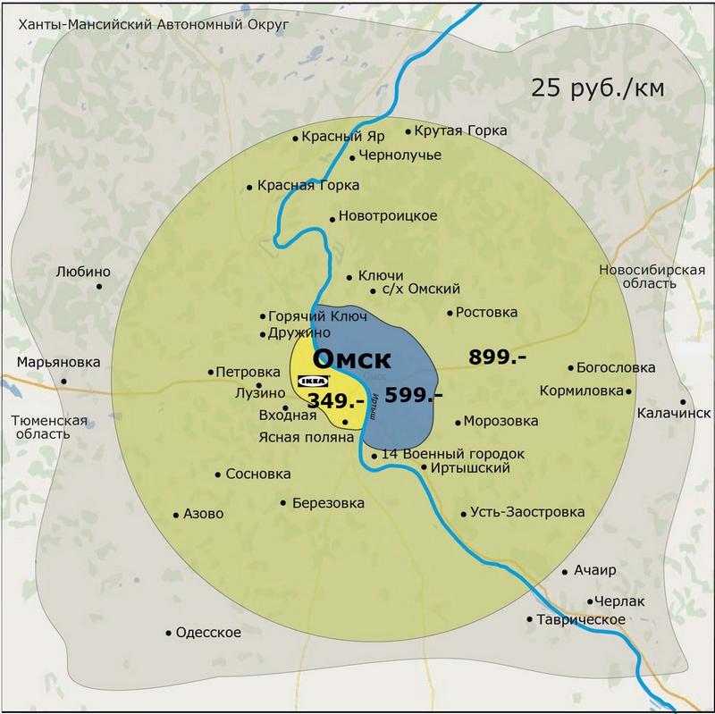 ИКЕА Омск: зоны доставки