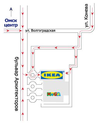 ИКЕА Омск: как доехать