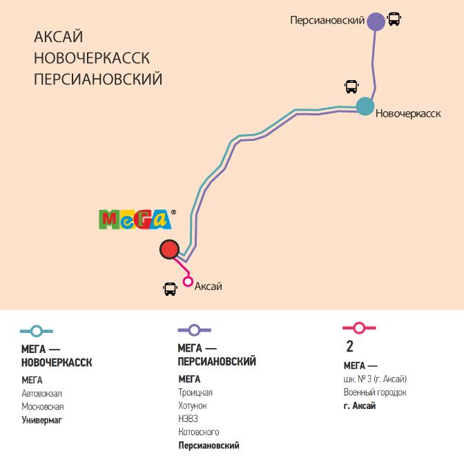 Как добраться до ИКЕА Ростов на общественном транспорте из соседних городов