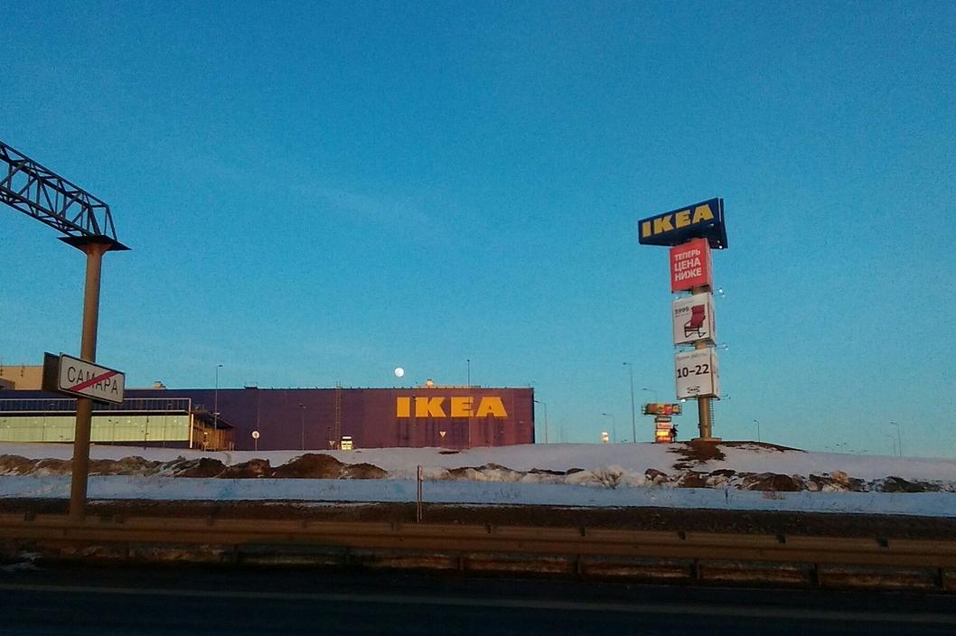 ИКЕА Самара каталог товаров официальный сайт www ikea com ...