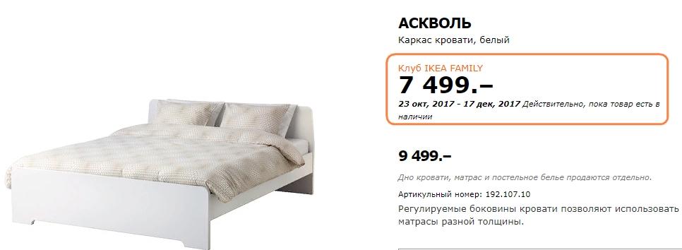 Банк кредит украина спб