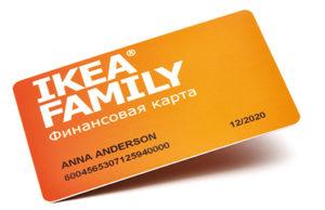Номер карты ИКЕА Фэмили