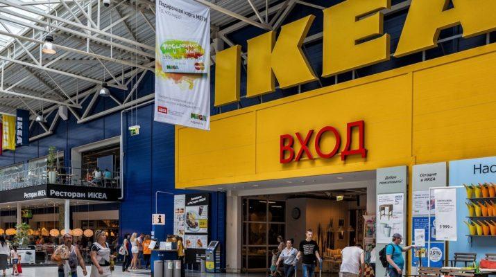 """IKEA в следующем году начнет строить первую """"МЕГУ"""" в Челябинске"""