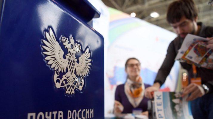 Почта России станет официальной службой доставки ИКЕА
