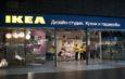 В ТРК «Лето» открылась вторая дизайн-студия IKEA