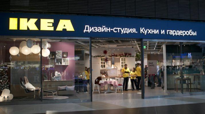 В Санкт-Петербурге открылась вторая дизайн студия ИКЕА